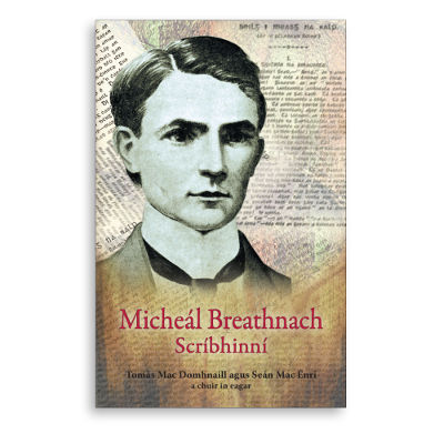 Micheál Breathnach Scribhinní